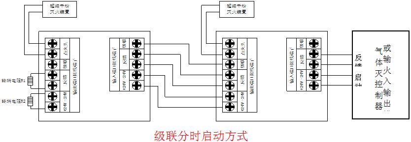 电路 电路图 电子 设计 素材 原理图 834_289