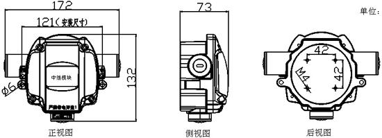 nfb700-bk8005ex中继模块接线示意图
