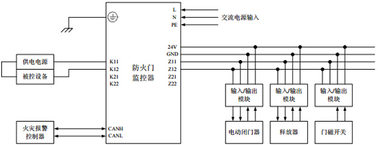 电路 电路图 电子 设计 素材 原理图 550_212