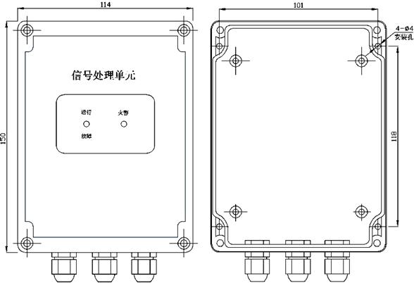 JTW-LD-SM3002可恢复式缆式线型定温火灾探测器安装尺寸图