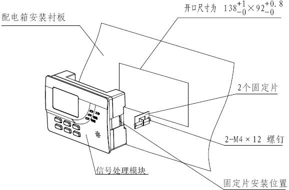 dh-gstn5300/11剩余电流式电气火灾监控探测器的安装图解