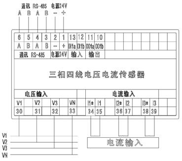 usc6542三相四线电压电流传感器接线端子图