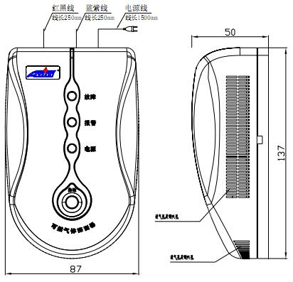 安可信aec2361独立式可燃气体探测器安装方式