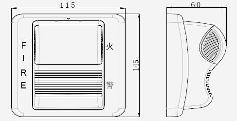 TX3301火灾声光警报器(编码型)外形示意图