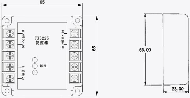 TX3225复位器模块外形尺寸图