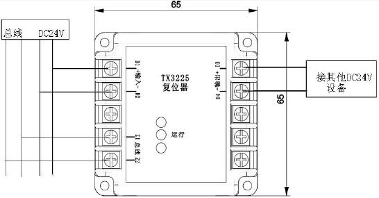 TX3225 接线方式示意图