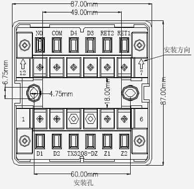 TX3208-DZ底座接线示意图