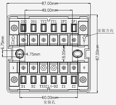 底座接线示意图   说明:tx3214-dz底座,专门用于安装tx3214型输出模块