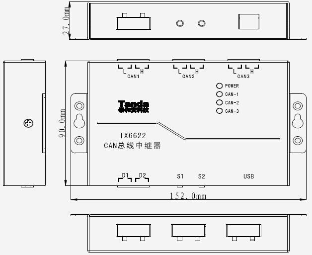TX6622 CAN总线中继器