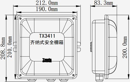 TX3411齐纳式安全栅箱外形结构图