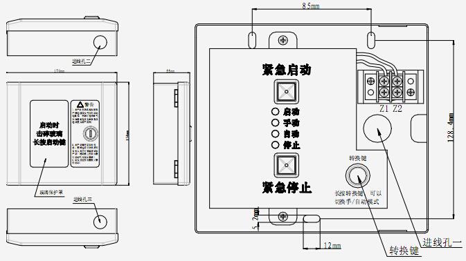 泰科安TX3157紧急启停按钮外形示意图