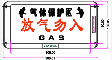 TX3315型放气指示灯外形示意图