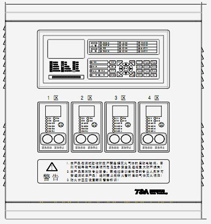 TX3042B气体灭火控制装置外观示意图