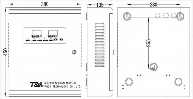 TD0804B联动电源外形示意图