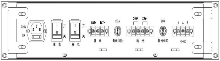 TD0808型柜装主机电源外接端子示意图