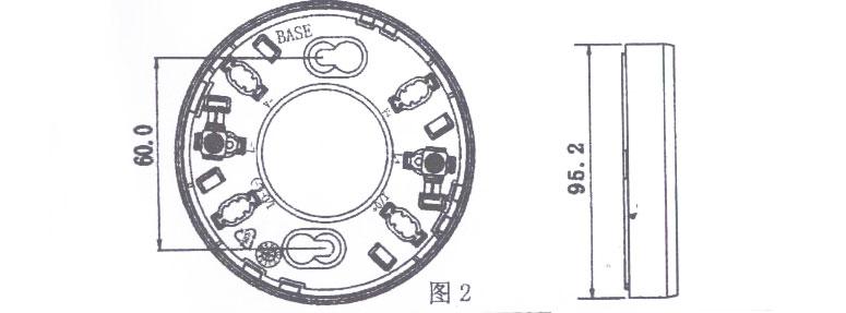 JTY-GF-FS1028点型光感烟火灾探测器底座示意图