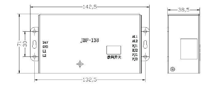 JBF-138中继模块结构特征