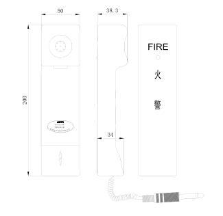 TS-GSTN602型消防电话分机外形尺寸