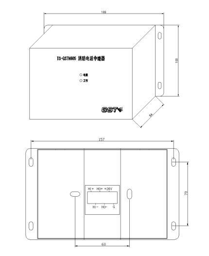 TS-GSTN605消防电话中继器