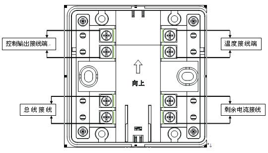 单相互感器接入式电路图