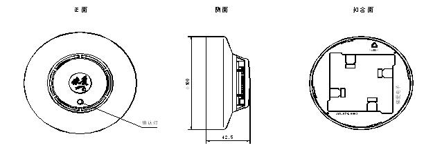 JTY-GD-EI6012型点型光电感烟火灾探测器