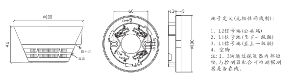 JTY-GD-930K点型光电感烟火灾探测器