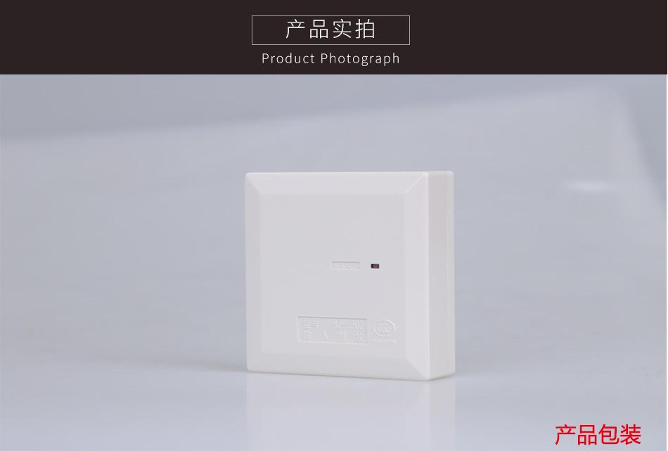 HJ-9502输入模块产品实拍