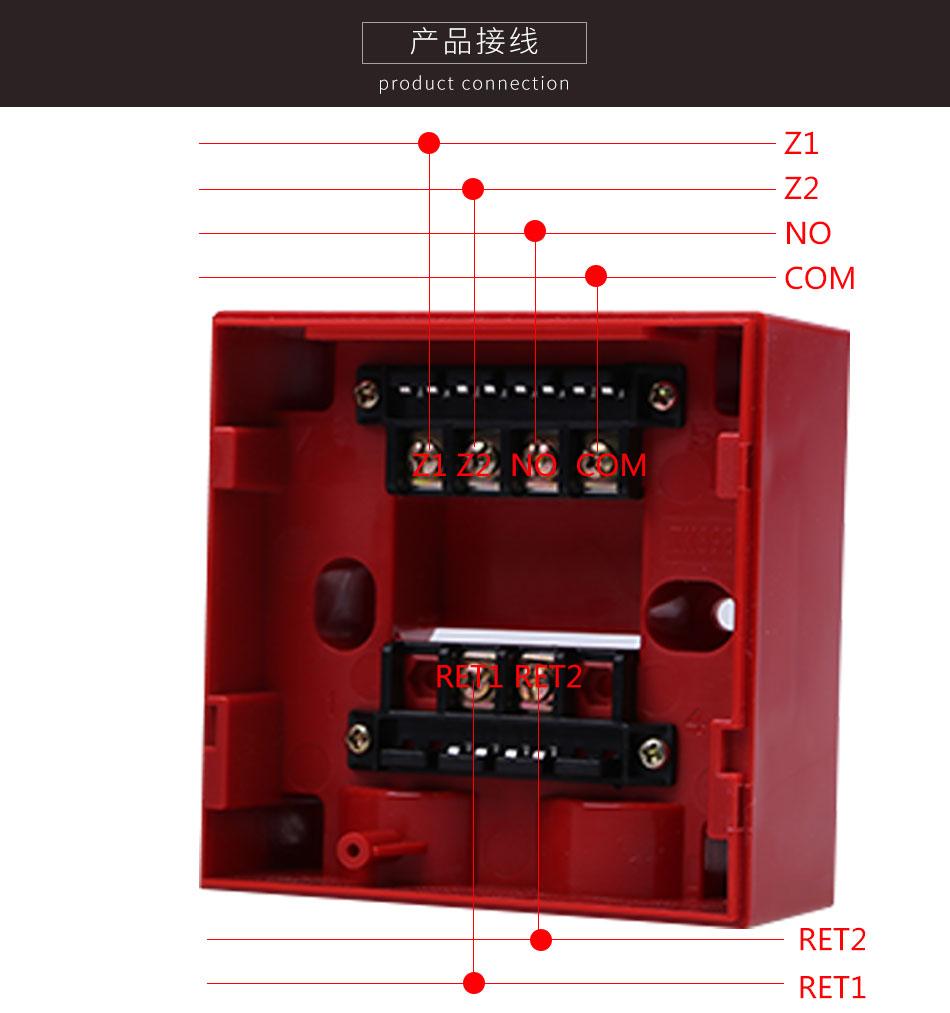 TX3152消火栓按钮接线图