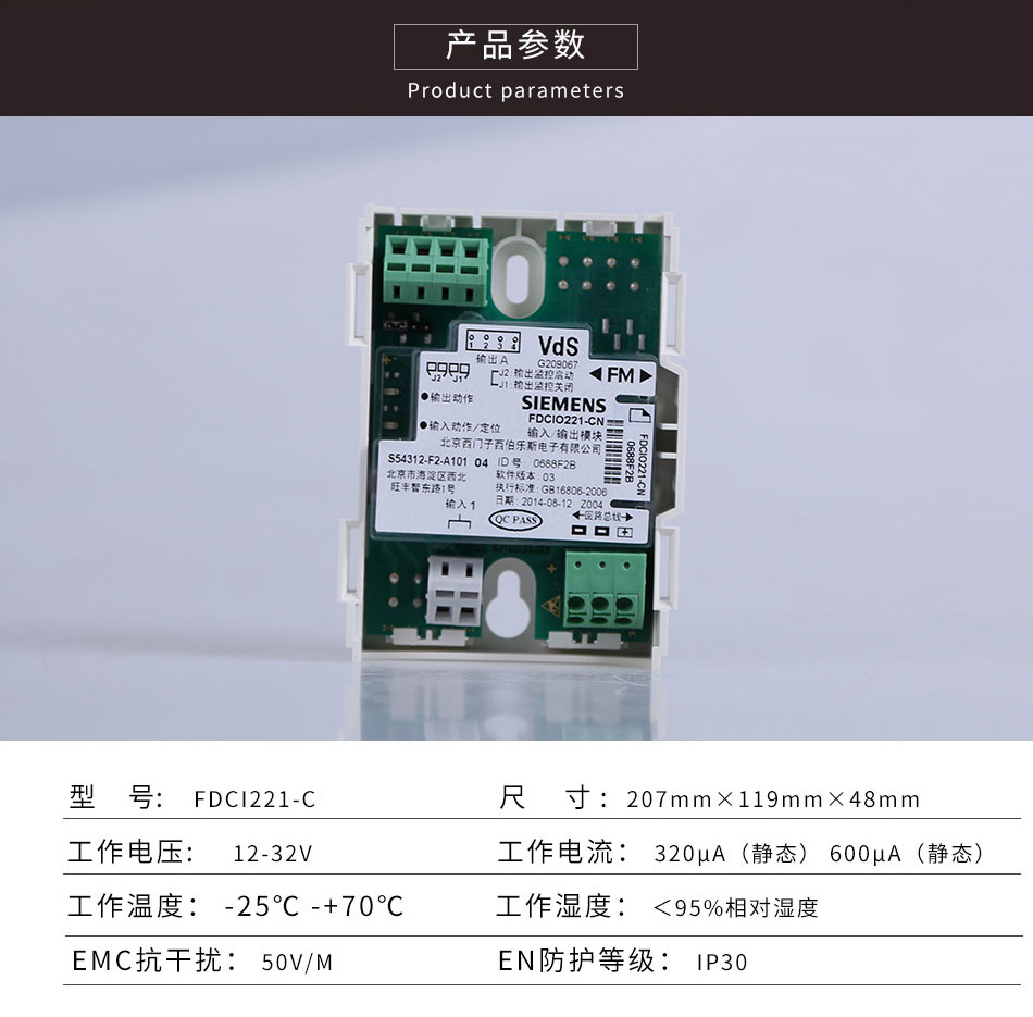 电路板 950_935