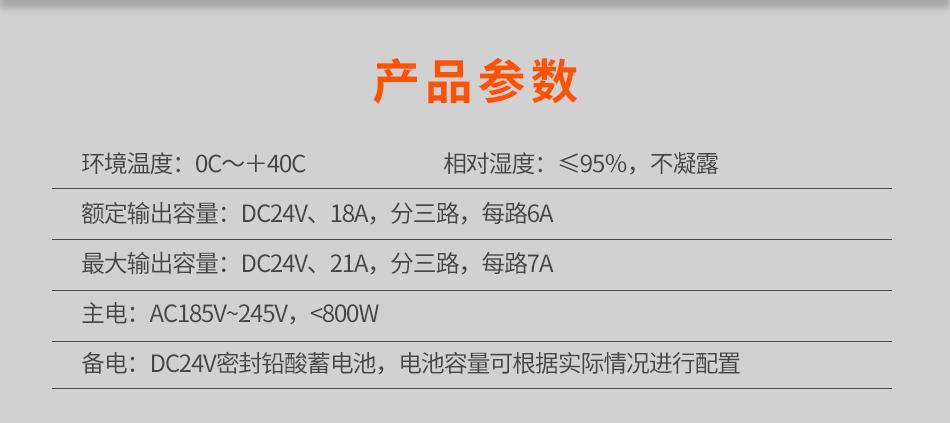 GST-LD-D06智能电源盘参数