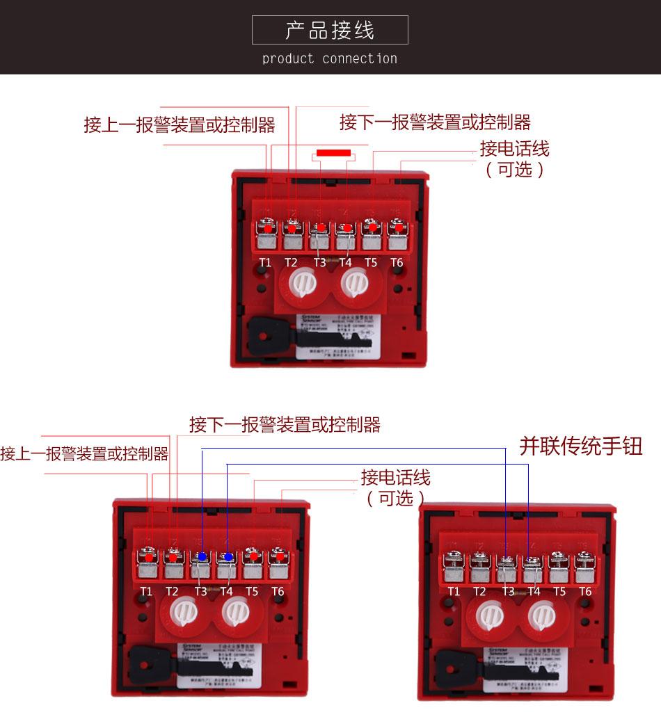 专用的编址手动报警按钮,安装在两总线制通讯电路上,当发现火灾情况时