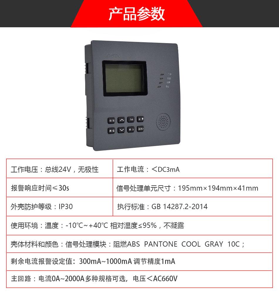 5600信号处理单元参数