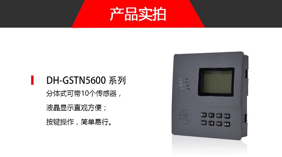 5600信号处理单元实拍