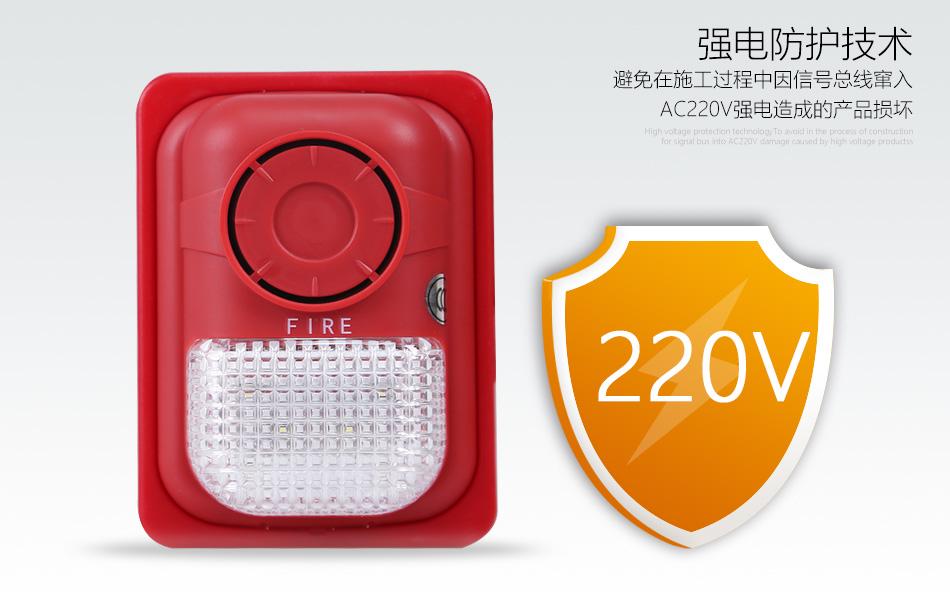 TS-SG-2101强电保护特点