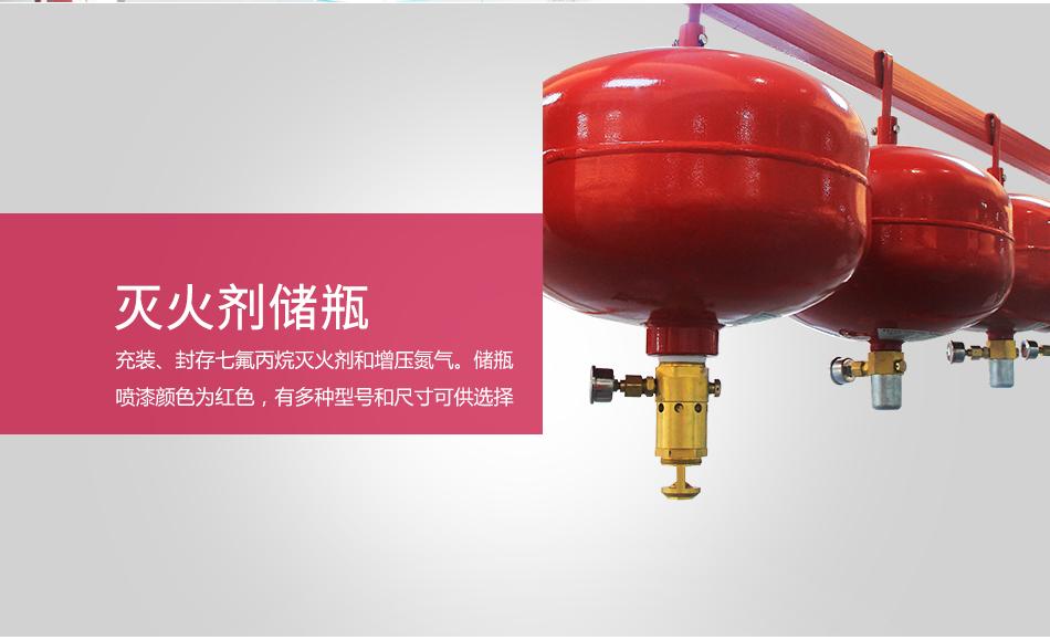 悬挂式七氟丙烷(感温型)XQQW(10/20/30/40)/1.6-PL