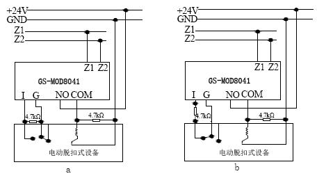 电路 电路图 电子 原理图 456_253