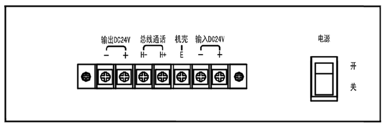 """""""总线通话h h-""""连接总线分机和插孔接口或消防电话中继器,接线时分"""