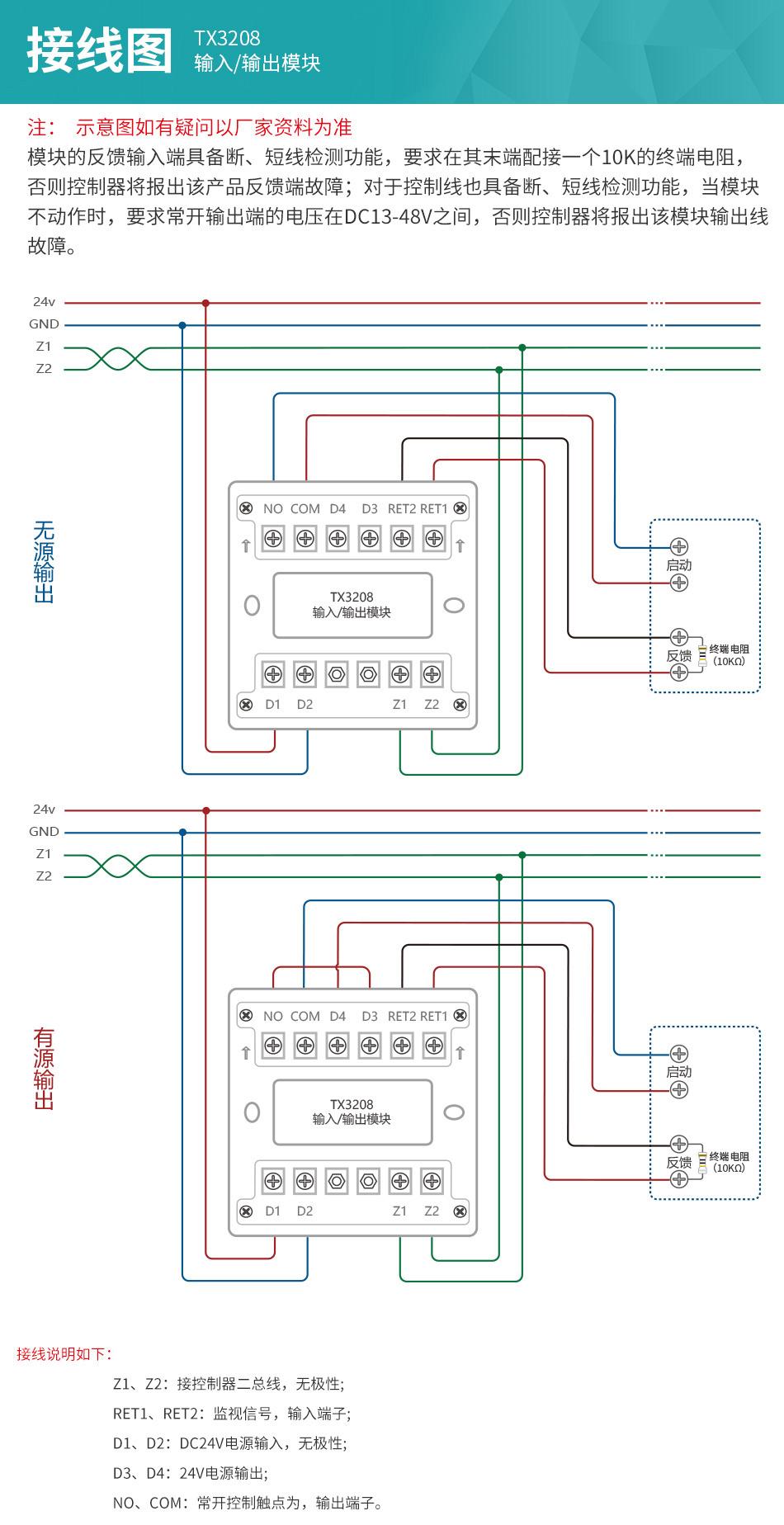 电路 电路图 电子 原理图 950_1848 竖版 竖屏