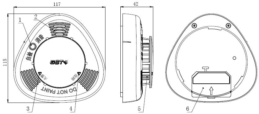 JTY-GD-GSTN100点型家用感烟火灾探测器结构特性