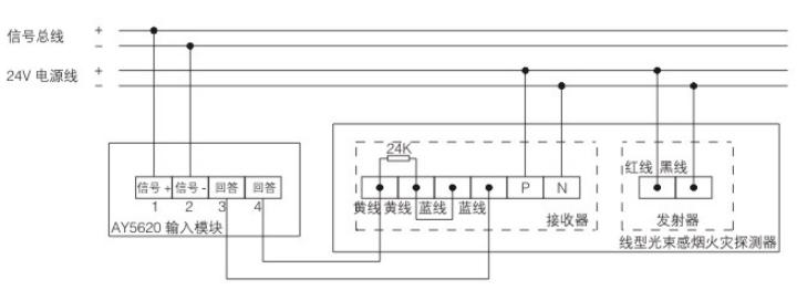 电路 电路图 电子 原理图 729_271