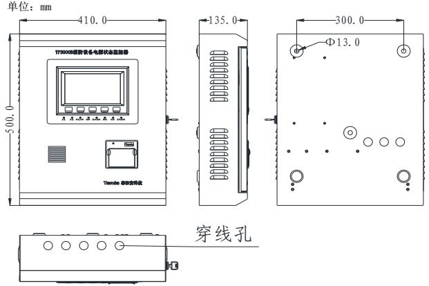 TP3000B消防设备电源状态监控器安装尺寸