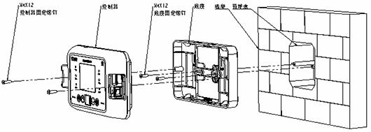 JB-QB-JBF5020安装