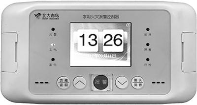 JB-QB-JBF5020家用火灾报警控制器产品外观及面板说明