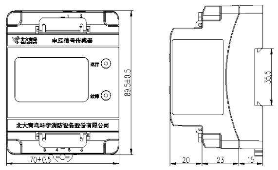 JBF6182电压信号传感器结构尺寸