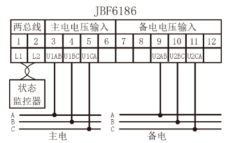 JBF6186三相三线电压信号传感器安装接线