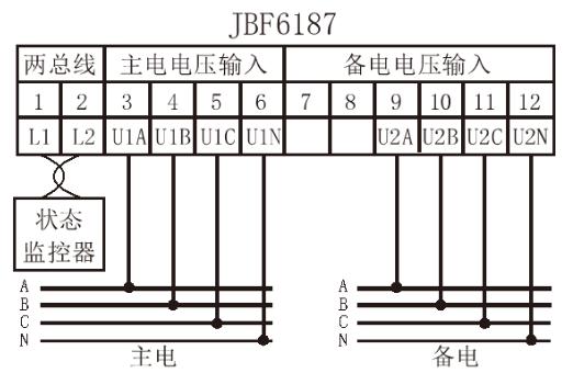 JBF6187三相四线电压信号传感器安装布线