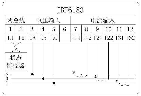 JBF6183三相三线电压/电流信号传感器安装与布线