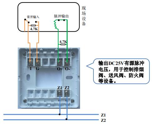 海湾模块接线图_GST-LD-8364输入输出模块 海湾GST-当宁消防网!