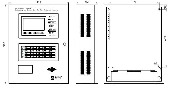 LD-FM118防火门监控器
