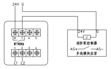 JBF4123A消火栓按钮接线图